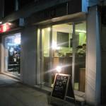 [グルメ]学生が設立したcafe&sharespace「iira」の珈琲