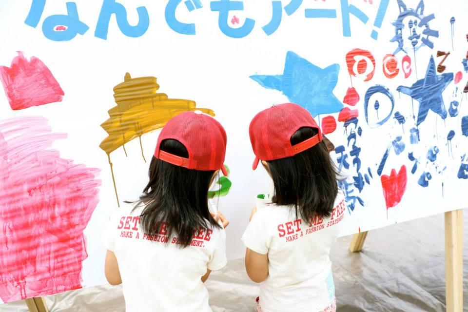 第2回HArt Beat Japan