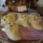 [グルメ]パンと絵本のお店「Pan e bon」
